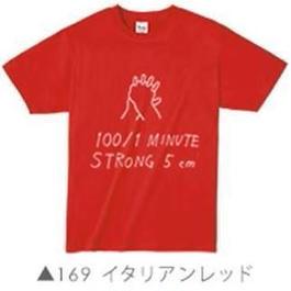 100/1Tシャツ169 イタリアンレッド