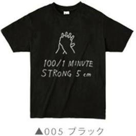 100/1Tシャツ005 ブラック