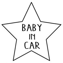 BABY IN CAR  ステッカー全12色  #星型手書き風文字