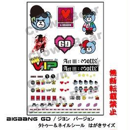最新デザイン!BIGBANG G-DRAGON / ジヨン  タトゥー&ネイルシール ハガキサイズ