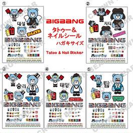BIGBANG YGベア タトゥー&ネイルシール ハガキサイズ 各メンバー別