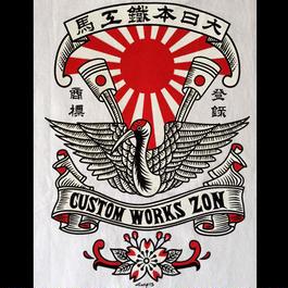ZONオリジナルTシャツ/ホワイト