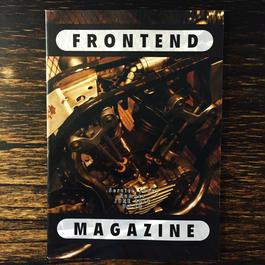 FRONTEND MAGAZINE(フロントエンドマガジン)Vol.28