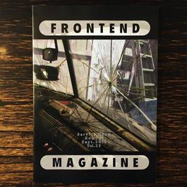 FRONTEND MAGAZINE(フロントエンドマガジン)Vol.29