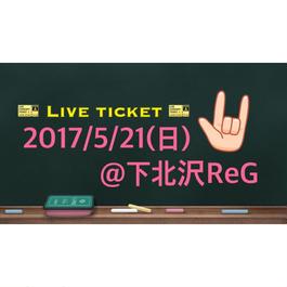 2017/5/21(日)@下北沢ReG、Live ticket‼︎