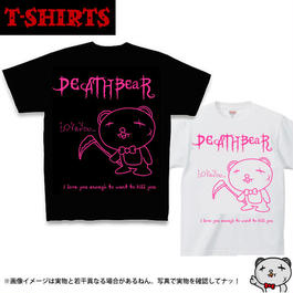 Tシャツ009【I love you enough to want to kill you】