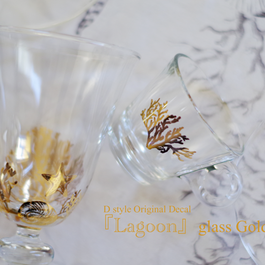 『lagoon』Glass gold