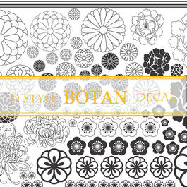 『BOTAN』black