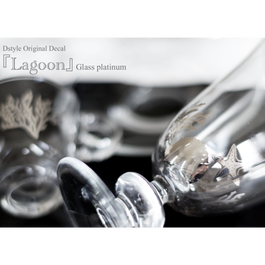 『Lagoon』Glass platinum