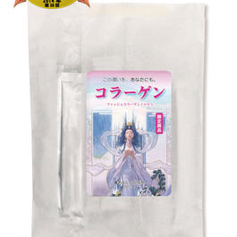 コラーゲン(フィッシュコラーゲン100%)20包×3セット