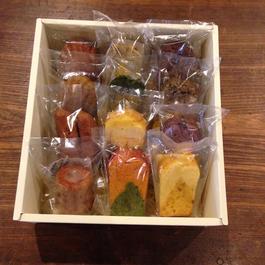 エルヴェラヴィ野菜を使った焼き菓子12個セット