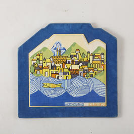 1975 needlepoint wall art 142
