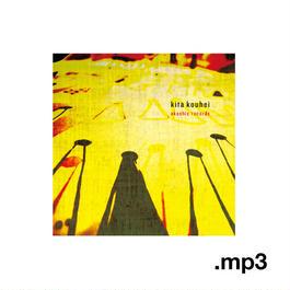 """北 航平""""akashic records"""" (LANT019)(MP3)"""