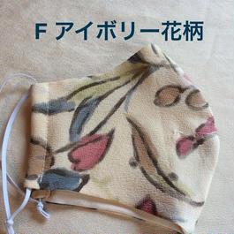 絹マスク(おやすみマスク)