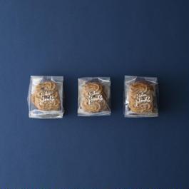 【New!!】Atelier Adorableさんのコーヒーサブレ3袋セット