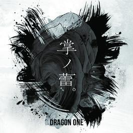 Dragon One - 掌ノ蕾。(CD)