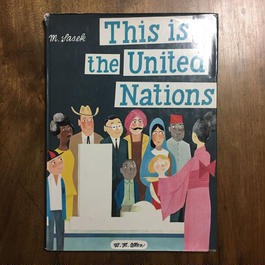 「This is the United Nations(1968年版)」M.Sasek
