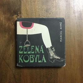 「ZELENA KOBYLA」MARCEL AYME BOHUMIL STEPAN(ボフミル・シュチェパーン)