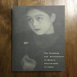 「日本近代写真の成立と展開」東京都写真美術館