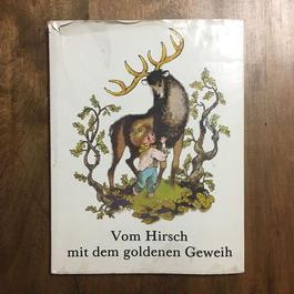 「Vom Hirsch mit dem goldenen Geweih」Jiri Trnka(イジー・トルンカ)