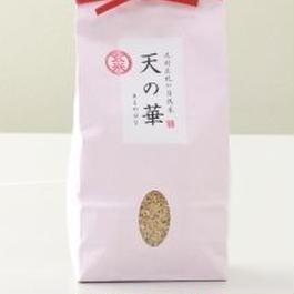 28年度産【天の華】1kg玄米(無肥料・無農薬栽培)