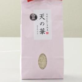 28年度産【天の華】1kg白米(無肥料・無農薬栽培)