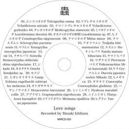 Love songs Recorded by Masaki Ishihara