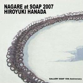 NAGARE at SOAP 2007 / HIROYUKI HANADA