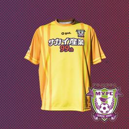 [1st ジュニア]藤枝MYFC 2017レプリカ GKユニフォーム(G725-575)