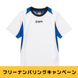 【フリーナンバリングキャンペーン】プラクティスシャツ 2.0 (G642-448)