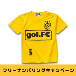 【フリーナンバリングキャンペーン】Jr.ドライシャツ <gol.FC> (G775-489)