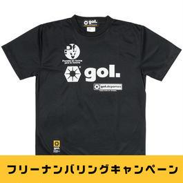 【フリーナンバリングキャンペーン】ベーシック ドライシャツ1.3(G592-516)