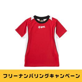 【フリーナンバリングキャンペーン】Jr.プラクティスシャツ 2.0(G675-166)