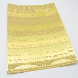 エジプシャンクラフトシート ~ 王家の石版 ~