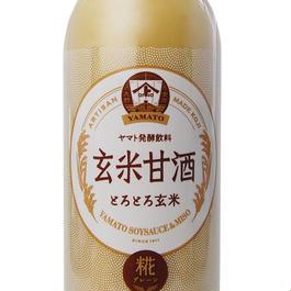 甘酒飲み比べセット(玄米甘酒2本・糀甘酒4パック)