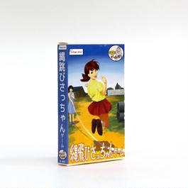 ダンブンとゲーム作り 縄跳びさっちゃんゲーム(for IchigoLatte)