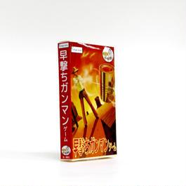 ダンブンとゲーム作り 早撃ちガンマンゲーム(for IchigoLatte)