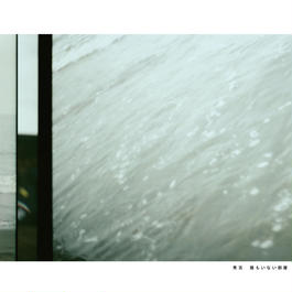 秀吉「誰もいない部屋」CD