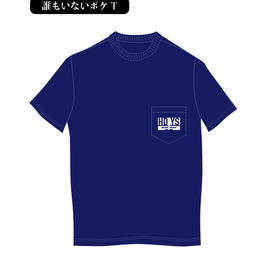 秀吉「誰もいない部屋」CD+ポケット付きTシャツ限定セット