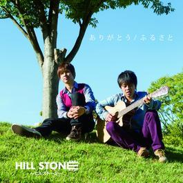 3rd Single 『ありがとう / ふるさと』  のコピー