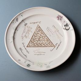 La teinte 皿