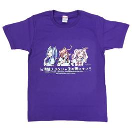 えーるらるむ  Tシャツ2