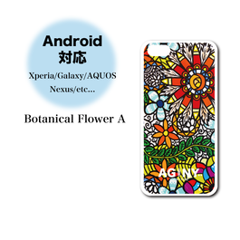 "Andoroid対応【Xperia/Galaxy/AQUOS/Nexus/etc...】ハードケースカバー ""Botanical Flower A"""