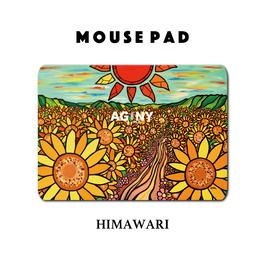 Mouse Pad マウスパッド 〝HIMAWARI〟