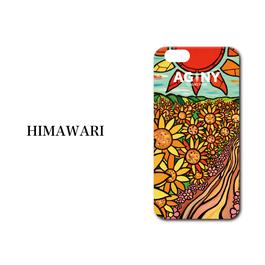 """iPhone 5/5S/SE/6/6S/7 対応   ハードケースカバー """"HIMAWARI"""""""