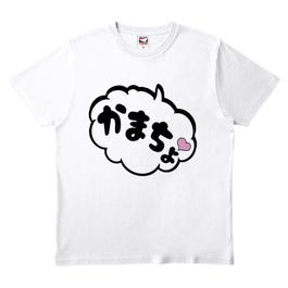 ワビサビのかまちょTシャツ