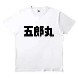 ワビサビの五郎丸Tシャツ