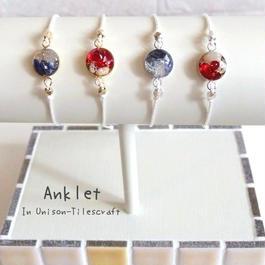【ホワイト】天然石とガラス粒のシルクコードアンクレット