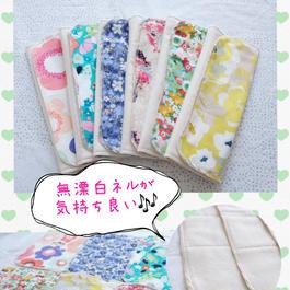 ハンカチ型♡布ナプキン(フェリダファブリック)