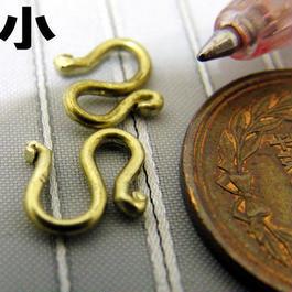 手曲げ真鍮Sカン(小)/2個入り 着物の羽織紐やブレスレット作りに